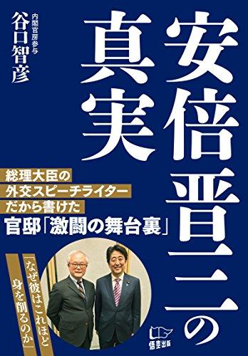 【動画】安倍総理、吉本新喜劇にサプライズ出演!