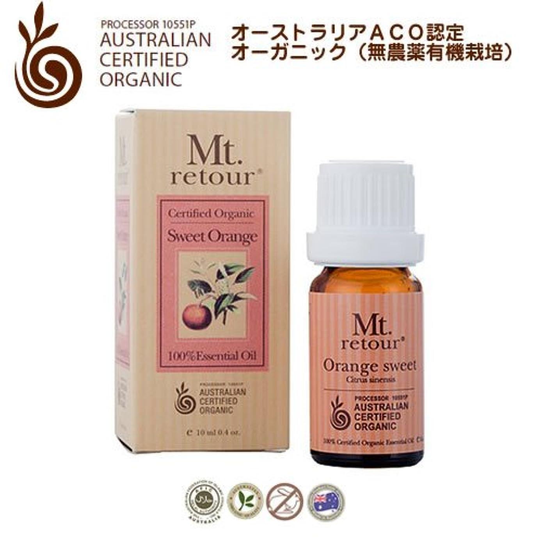 子供っぽい商品未接続Mt. retour ACO認定オーガニック オレンジスイート 10ml エッセンシャルオイル(無農薬有機)アロマ