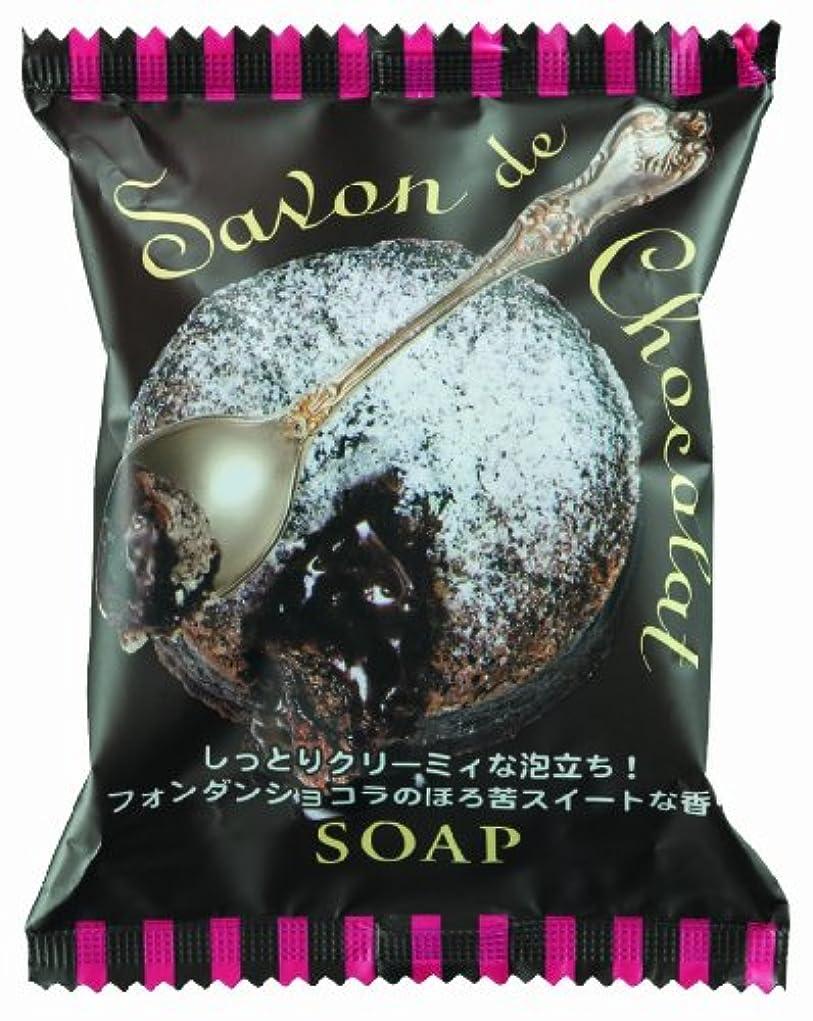 集団誇張ペニーペリカン石鹸 サボンドショコラソープ 80g