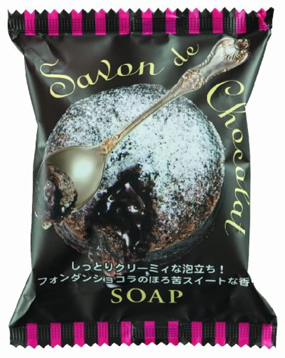 息切れ鉛提供するペリカン石鹸 サボンドショコラソープ 80g