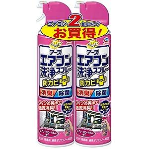 アース製薬 エアコン洗浄スプレー防カビプラス エアリーフローラル 420ml 2本