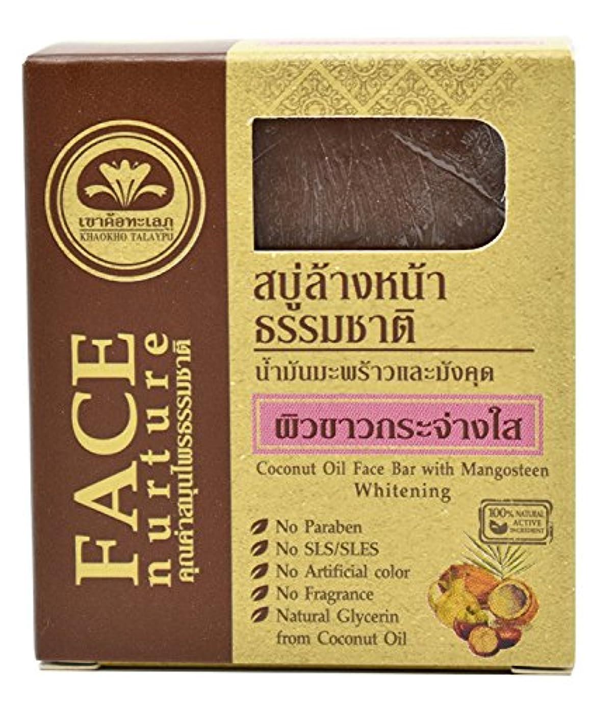 ブリッジクラッチ森林【カオコータレイプ】ココナッツオイル フェイスバー マンゴー [80g]