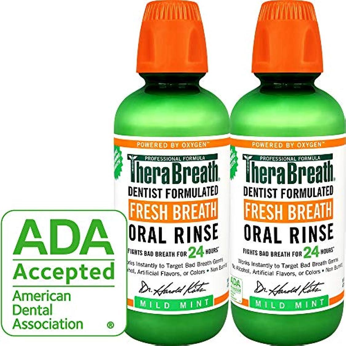 マインドフル仕出します肺炎【お得な2本セット【セラブレス フレッシュブレス オーラルリンス マイルドミント 473ml/16オンス 並行輸入品 Therabreath Fresh Breath Oral Rinse Mild Mint, 16 oz...