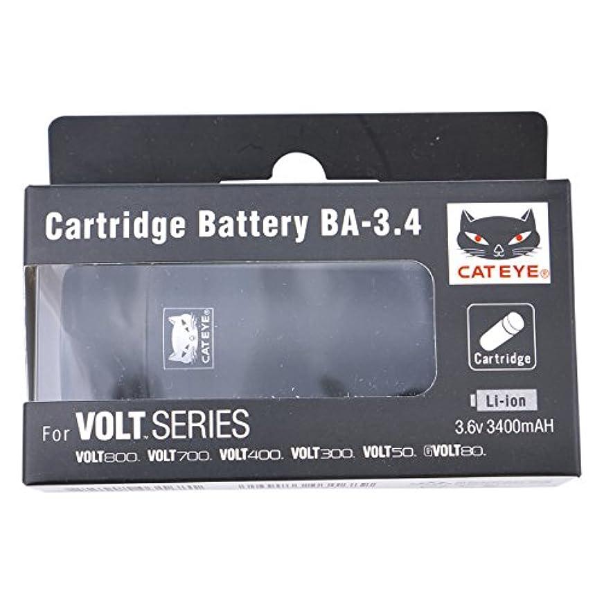 平方教えへこみキャットアイ(CAT EYE) カートリッジバッテリー BA-3.4 VOLTシリーズ用 5342681