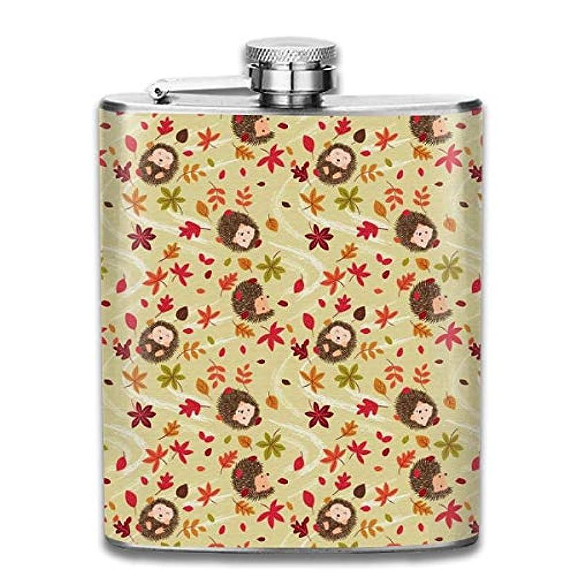 バルブモーション画面秋のハリネズミフラスコ スキットル ヒップフラスコ 7オンス 206ml 高品質ステンレス製 ウイスキー アルコール 清酒 携帯 ボトル