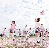 【特典生写真なし、イベント参加券あり】桜の木になろう(初回限定盤Type-A)(DVD付) 画像