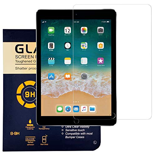 feiyatu(2018 / 2017 新型)iPad Pro 9.7 / Air2 / Air(2013)/New iPad 9.7 ガラスフィルム 超薄0.26mm 液晶全面保護 日本旭硝子製 強化ガラス【高透過率/簡単取付/気泡ゼロ / 硬度9H / 指紋防止】iPad 9.7インチ用 フィルム