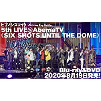 ヒプノシスマイク -Division Rap Battle- 5th LIVE@AbemaTV 《SIX SHOTS UNTIL THE DOME》 Blu-ray
