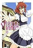 ISUCA(7) (角川コミックス・エース)