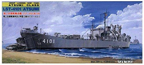 ピットロード 1/700 スカイウェーブシリーズ 海上自衛隊 輸送艦 LST-4101 あつみ プラモデル J18