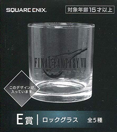 ファイナルファンタジーVII リメイク 発売記念くじ E賞 ロックグラス タイトルロゴ