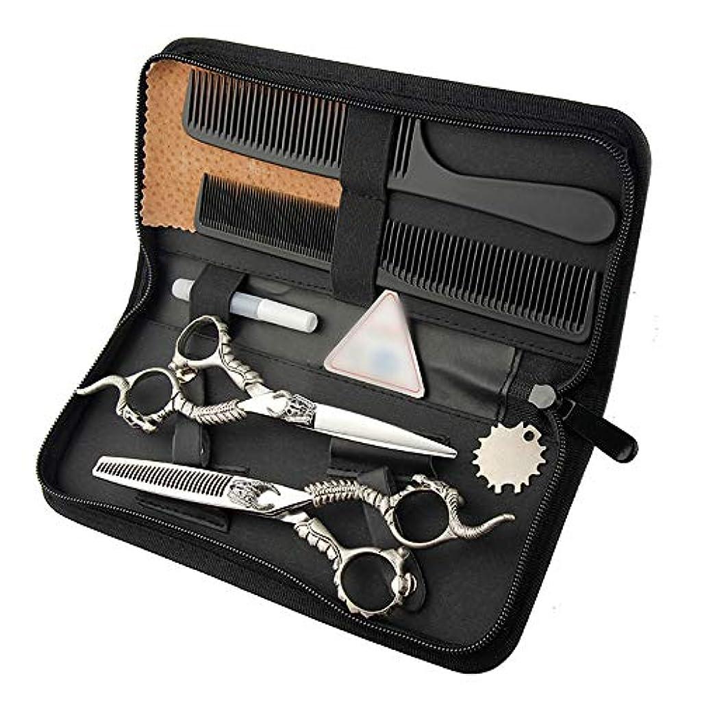 抵抗比喩理容師6インチ美容院プロのヘアカットレトロハンドルはさみツールセット ヘアケア (色 : Silver)