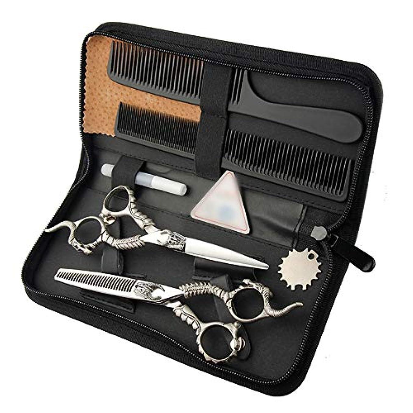 いつ消毒する祭り6インチ美容院プロのヘアカットレトロハンドルはさみツールセット モデリングツール (色 : Silver)