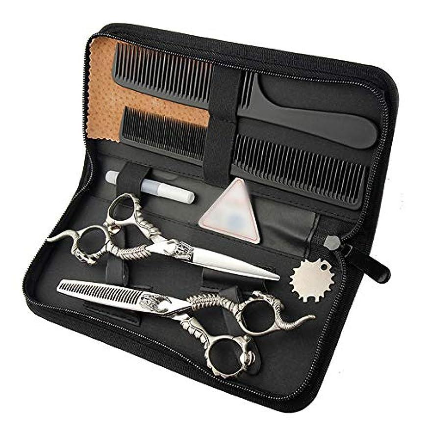 傀儡ネックレット本当のことを言うと6インチ美容院プロのヘアカットレトロハンドルはさみツールセット ヘアケア (色 : Silver)