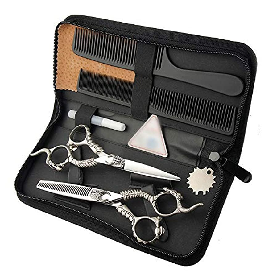 有料洗う可能6インチ美容院プロのヘアカットレトロハンドルはさみツールセット ヘアケア (色 : Silver)