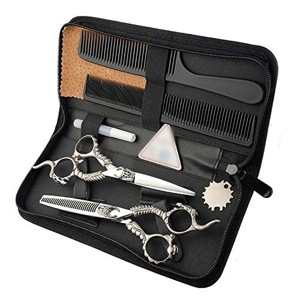 適応的聖なるセメント6インチ美容院プロのヘアカットレトロハンドルはさみツールセット モデリングツール (色 : Silver)