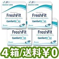 メダリスト フレッシュフィット コンフォートモイスト 【BC】8.6【PWR】-6.00 6枚入 4箱