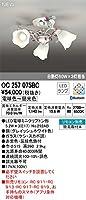 OC257075BC オーデリック LEDシャンデリア(ランプ別梱包)