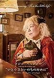 """""""いと小さきいのちのために""""プレミアム・パーフェクト・バージョン[Blu-ray][PPBDM-001][Blu-ray/ブルーレイ]"""
