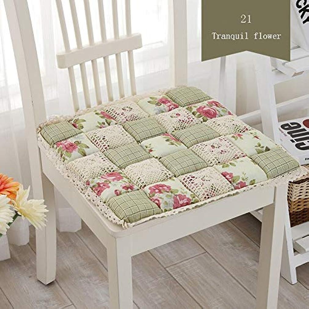 ダンプあえて葬儀LIFE 1 個抗褥瘡綿椅子クッション 24 色ファッションオフィス正方形クッション学生チェアクッション家の装飾厚み クッション 椅子