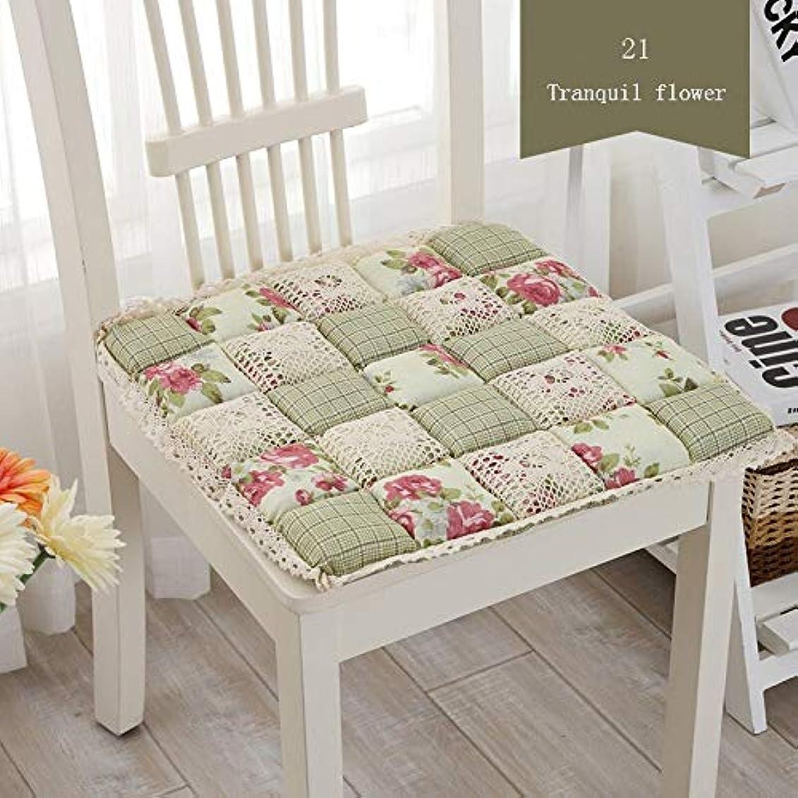 古い課す国LIFE 1 個抗褥瘡綿椅子クッション 24 色ファッションオフィス正方形クッション学生チェアクッション家の装飾厚み クッション 椅子