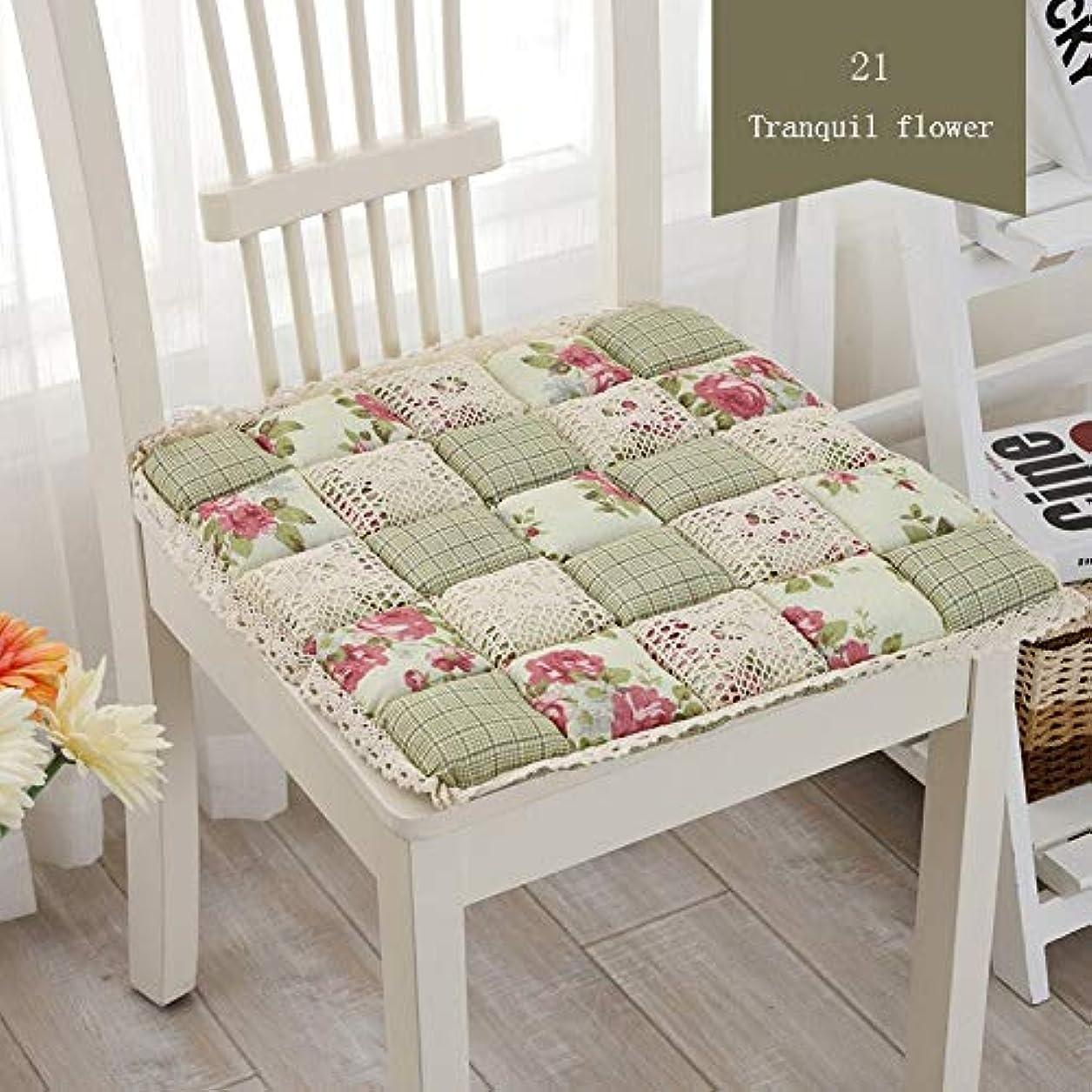 変更採用する徴収LIFE 1 個抗褥瘡綿椅子クッション 24 色ファッションオフィス正方形クッション学生チェアクッション家の装飾厚み クッション 椅子