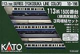 Nゲージ 10-196 113系1500番台横須賀線色増結 (3両)