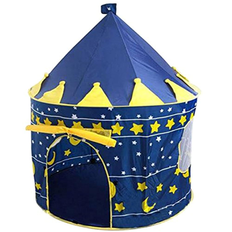 Kamidi防水ポリエステル子供ポップアッププリンセスキャッスルプレイテント遊び場屋内屋外庭105cmX105cmX135cm (Blue)