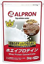 アルプロン ホエイプロテイン100 3kg【約150食】チョコチップミルクココア風味(WPC ALPRON 国内生産)