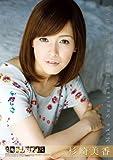 杉崎美香 2011年 カレンダー