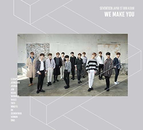 WE MAKE YOU-SEVENTEEN