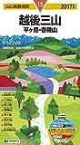 山と高原地図 越後三山 平ヶ岳・巻機山 2017 (登山地図 | マップル)