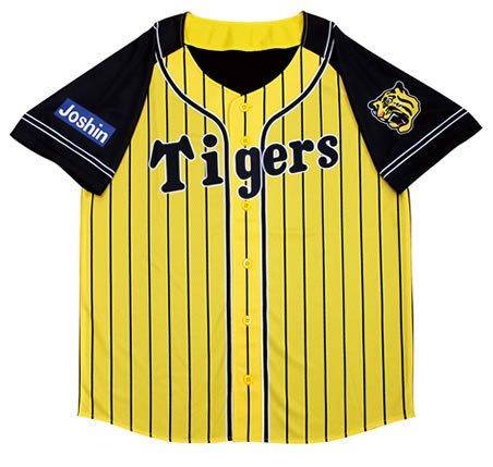 阪神タイガース ウル虎の夏2017限定ユニフォーム