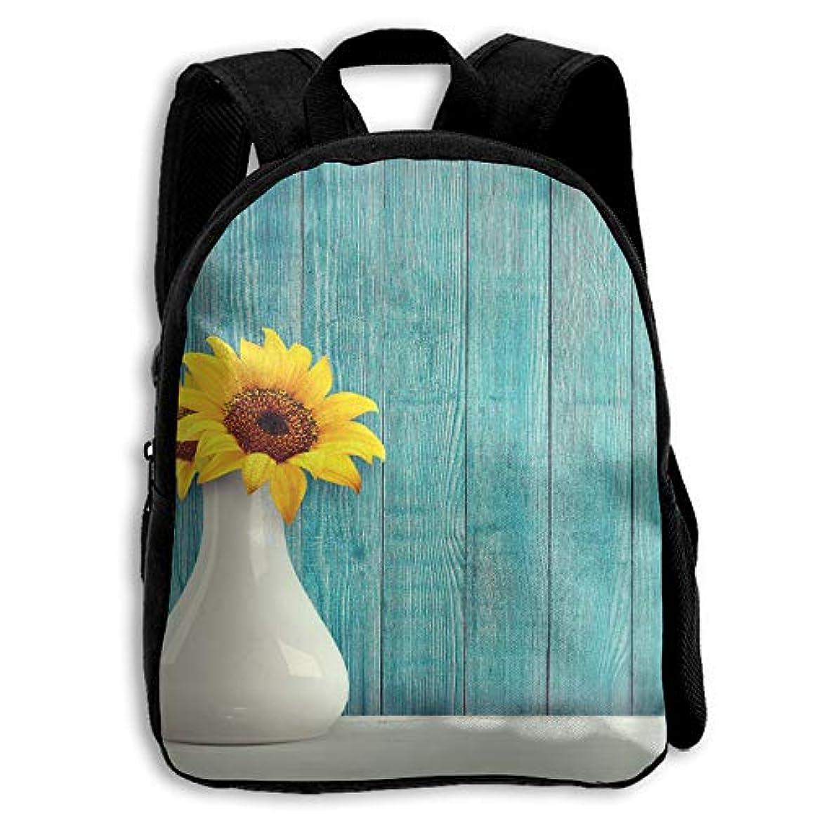製品センチメートル規制するキッズ リュックサック バックパック キッズバッグ 子供用のバッグ キッズリュック 学生 ヒマワリ 飾り 美しい 植物 花柄 アウトドア 通学 ハイキング 遠足