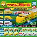カプセルプラレール 特別番外編 新幹線検査車両SP 【5.923形ドクターイエロー 中間車】(単品)