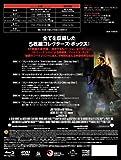 ブレードランナー アルティメット・コレクターズ・エディション [Blu-ray] 画像