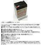 シールド【ドライ】バッテリー【6V4.5Ah】