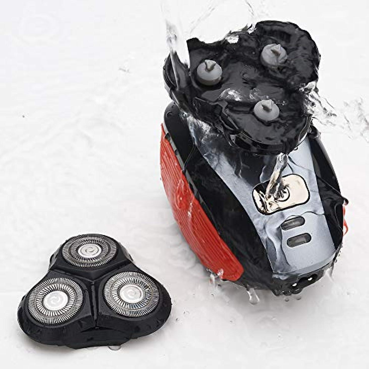 メンズ電気シェーバーコードレス充電カミソリひげトリマー防水