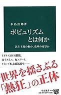 水島 治郎 (著)(2)新品: ¥ 886ポイント:28pt (3%)14点の新品/中古品を見る:¥ 886より