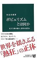 水島 治郎 (著)(8)新品: ¥ 886ポイント:28pt (3%)19点の新品/中古品を見る:¥ 610より