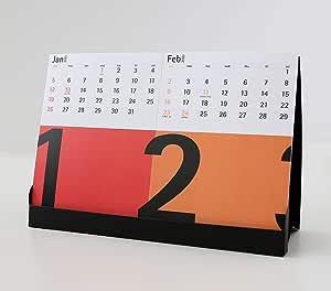2020年度版 aru デザインカレンダー 卓上 DTT-02