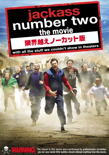 jackass number two the movie 限界越えノーカット版 [DVD]の詳細を見る