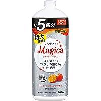 【大容量】チャーミーマジカ 食器用洗剤 スプラッシュオレンジの香り 詰め替え 1000ml