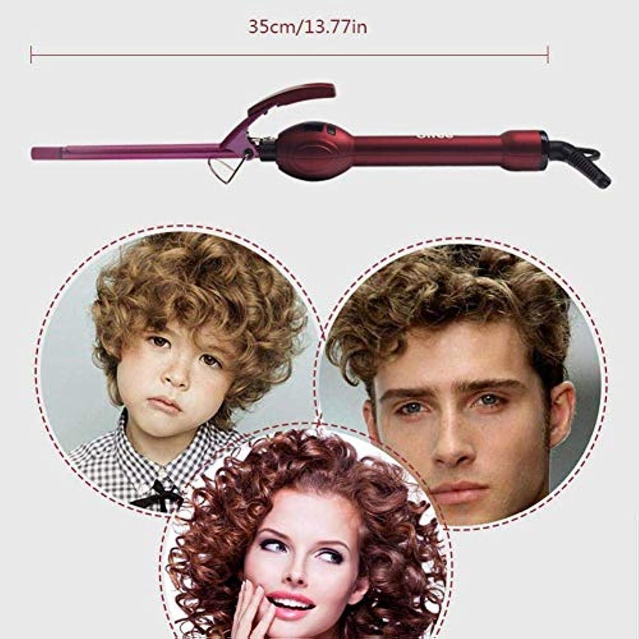 褐色申し込むロッカー男性と女性のための電気ヘアスティックカーリーヘアカーラー櫛男のスタイルマジックマッサージくしデジタル極細カーラー髪柔軟なモデリングナチュラルサイドヘア曲げ
