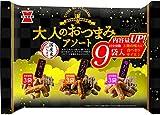 岩塚製菓 大人のおつまみアソート 162g ×10袋