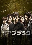 グッバイ ミスターブラック DVD-BOXI -