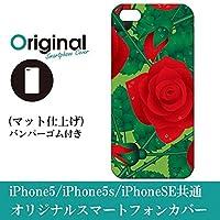 iPhone 5 ケース / iPhone 5S / iPhoneSE ケース アイフォン 5 / 5s / SE 用 カバー (iPhone5 / iPhone5S /iPhoneSE) フローラルフラワー 花柄 020 スマホケース スマホカバー 完全受注生産(マット仕上バンパー付)
