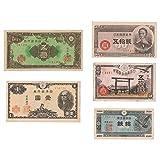 懐かしい 昭和紙幣5種 5枚セット