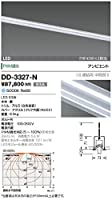 DD-3327-N 山田照明 昼白色LEDベースライト(FHF45W×2相当)(切込穴寸60×1220mm)