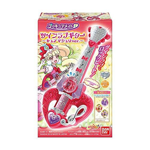 HUGっと!プリキュア プリキュアメイト4 (10個入) 食玩・ガム (HUGっと!プリキュア)